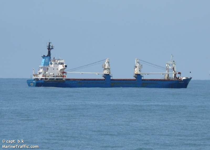 Genral Cargo ship